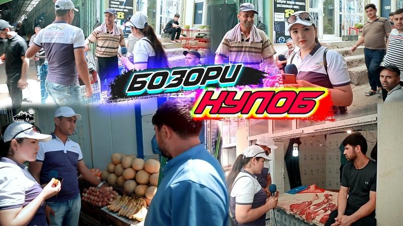 Сайри Бозори Кулоб 2020 SayriVatan