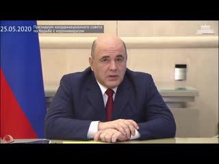Мишустин о сезоне отпусков  Лучше и безо... в России (720p).mp4