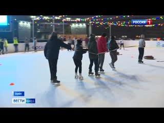 Орловские студенты приняли участие в эстафете на коньках