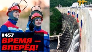 Россия реанимирует грандиозный проект СССР. Время пришло