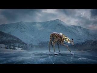 Новогодние рекламные заставки (Первый канал, )
