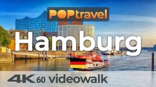 Walking in HAMBURG / Germany 🇩🇪- Elbphilharmonie, Central City to Trainstation - 4K 60fps (UHD)