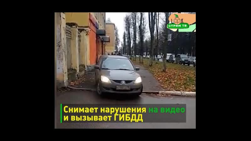 Ярославский Робин Гуд борется с автохамами