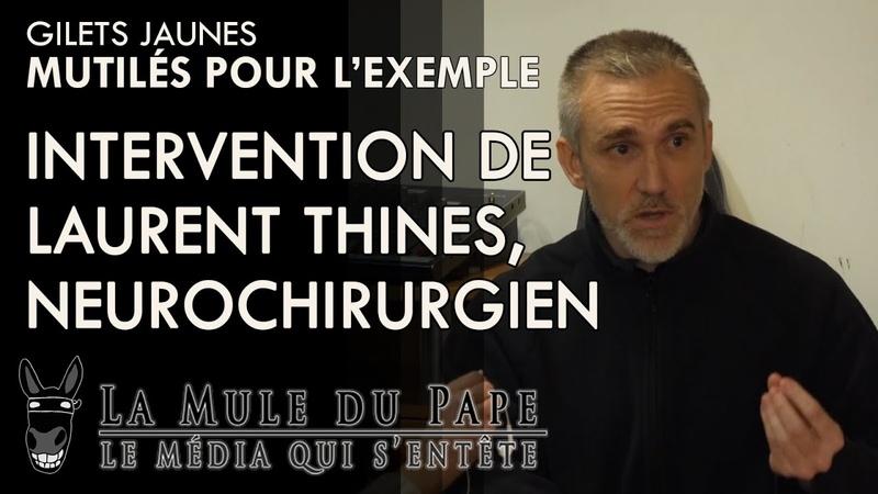 Mutilés pour l'exemple Intervention de Laurent Thines neurochirurgien