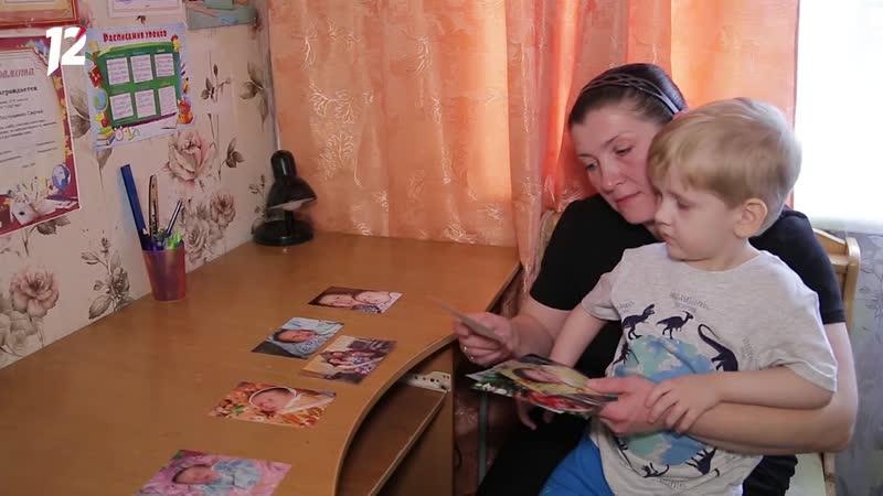 Помочь избавиться от боли омскому мальчику требуется больше 130 тысяч рублей на лекарства