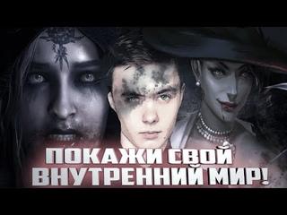 ОТДАЙ МОЕГО РЕБЕНКА ИЛИ Я ЗАБЕРУ ТВОИХ! ● Resident Evil Village