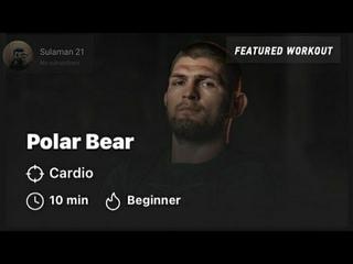 "Khabib ""Polar Bear"" Workout |Khabib Nurmagomedov| The Eagle| 10 minutes  workout|Beginner|Sulaman 21"