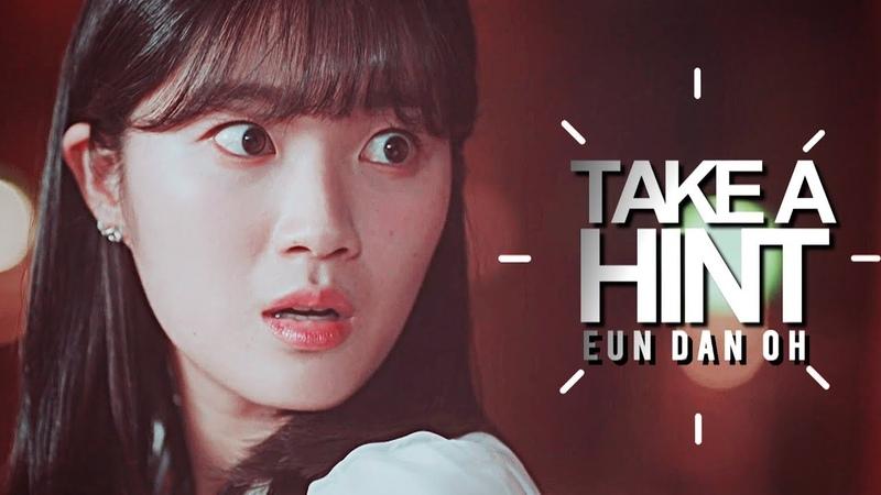 Eun Dan Oh Take A Hint 1k
