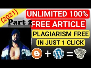 Free Unique Article Generator Tool (1-Click)  CREATE UNLIMITED ARTICLES | Instant Adsense Approval-2