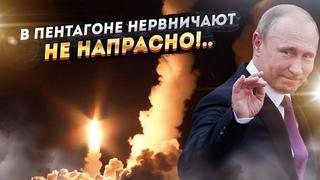 """Каждый день """"потеря потерь"""": Украина и Запад получают удар за ударом"""