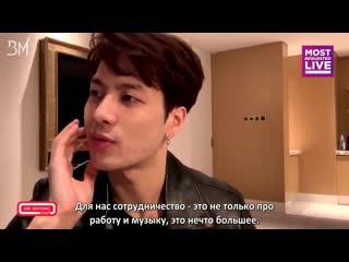 RUS SUB Jackson Wang about RM