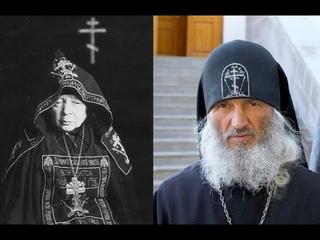 Старец Рафаил поддержал схиигумена Сергия Романова
