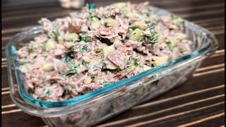 Салат на Новый Год из 90-х! ВСЕГО 3 ингредиента! / Обалденный салат на Праздничный стол.