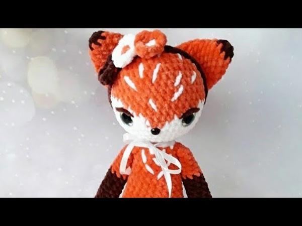 Вязаная лисичка крючком 🦊 Мастер класс Лисичка Ли Часть 3 я Amigurumi fox Li