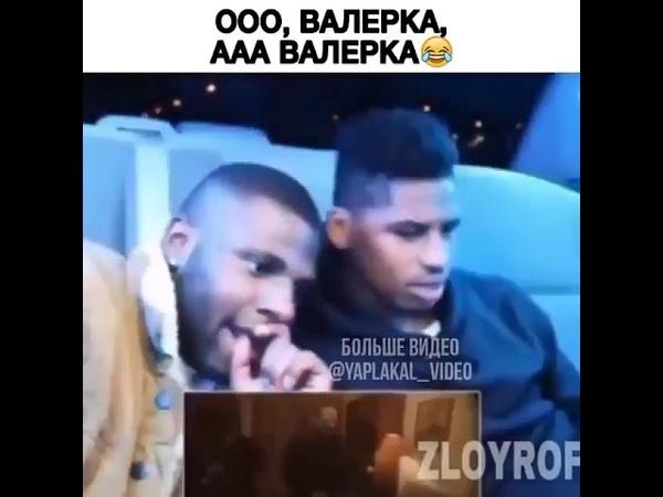 Макс КОРЖ Валерка Малолетка NEW SINGLE