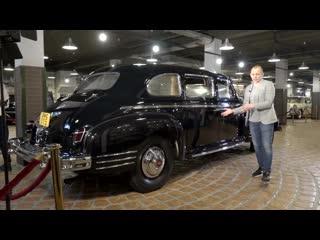 Самая дорогая машина России за 3 млн евро   бронелимузин Сталина ЗИС 115