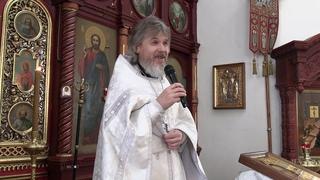 Иерей Сергий Макаров - проповедь в праздник Сретения Господня