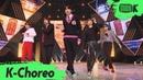 191101 K-Choreo 4K 투모로우바이투게더 직캠 9와 4분의 3 승강장에서 너를 기다려 TXT Choreography l