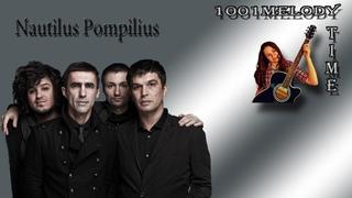 Наутилус Помпилиус Прогулки по воде (cover на гитаре 1001MelodyTime)