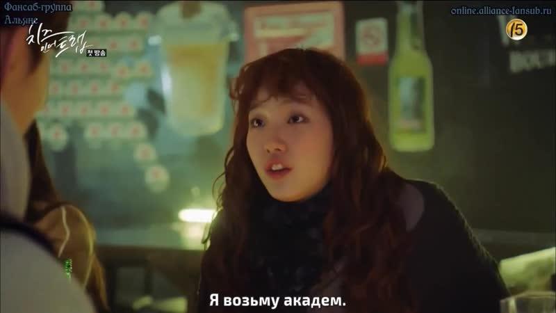 Академ Сыр в мышеловке Корея 2016