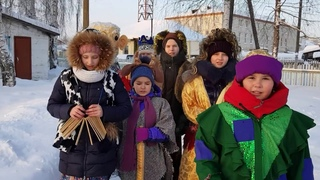 МБУ «Библиотека» и МБУ ДО «ДЮЦ» представляют: познавательная программа «Зимние святки»