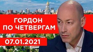 Протесты в США, Обама, как вернется Крым, пароль масонов, Навальный, Соловьев. Гордон по четвергам