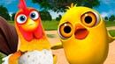 Сборник – Бартолито, Цыплёнок Пи и другие песенки для детей Детское Королевство