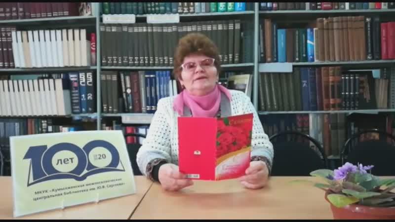 Чехранова Валентина Антоновна ветеран библиотечного дела