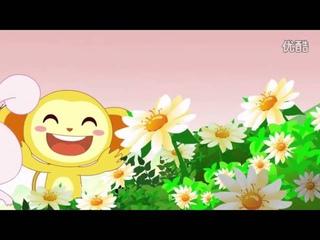 Мультфильм для детей на китайском языке - 萌宝读古诗 08 菊花 元稹