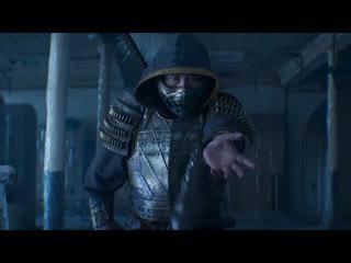 Mortal Kombat – трейлер