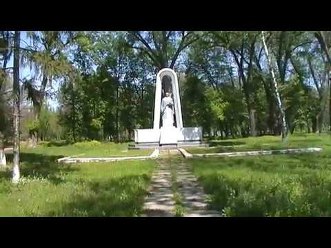 Луганск парк Горького 5 мая 2017 г 122230