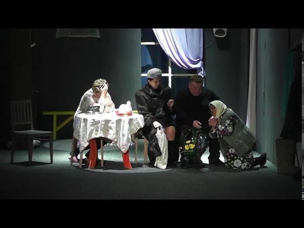 Спектакль Шутки в глухомани