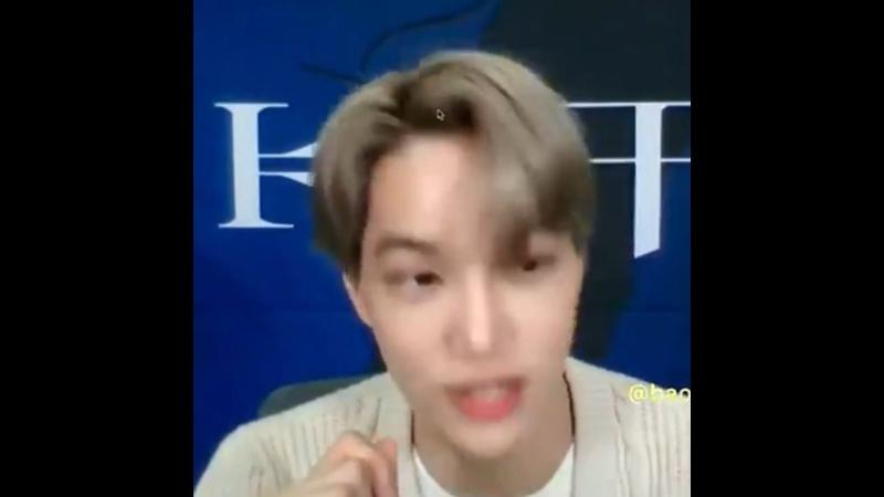 Видео от exo sky