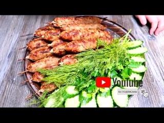 Рецепт находка! Вкуснее люля-кебаб я не ела! Потрясающее горячее блюдо на праздник и не только! (720p)