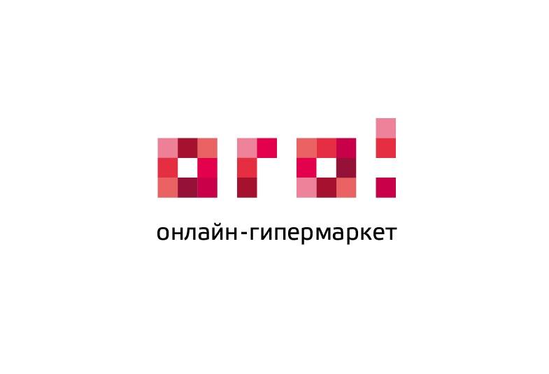 Выгодный кэшбэк от гипермаркета «ОГО!» в бизнес-центре «Нагатинский»