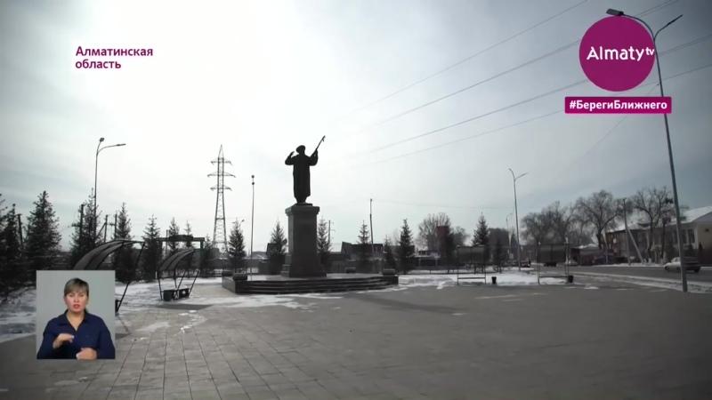 Концерт в честь Жамбыла Жабаева состоялся в Алматинской области