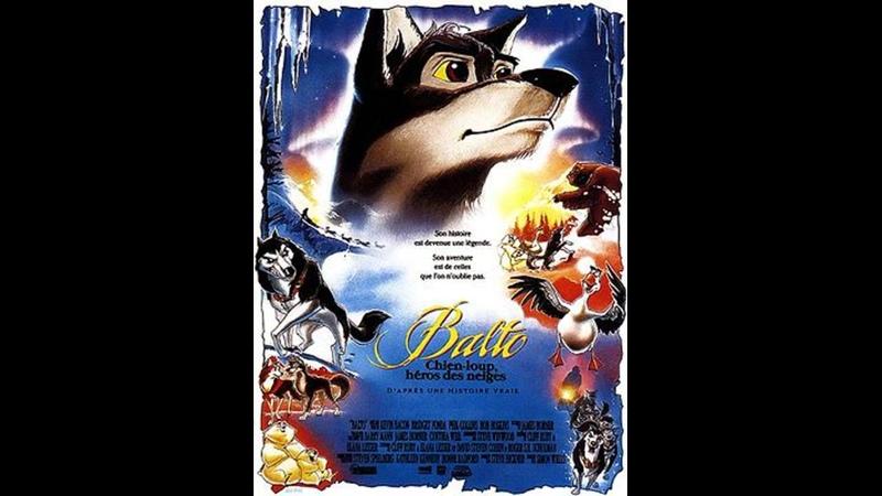 Балто 1995 г балто кино кинобыловремя быловремя смотримвидик видик санаев переводчик драма приключения семейный
