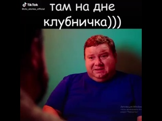 Отборный юмор :)