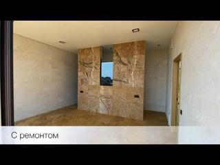 Видео от Агентство недвижимости «Долина»