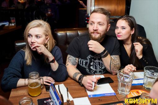 «09.01.2021 (Papa's Bar)» фото номер 119
