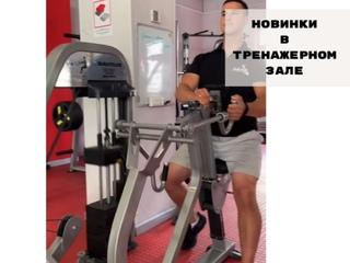 Video by Наша Энергия | Дзержинск | Сеть фитнес-клубов
