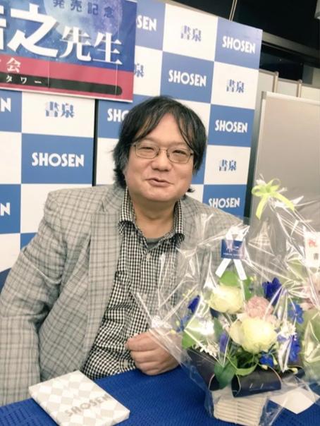 Хироюки Мориока