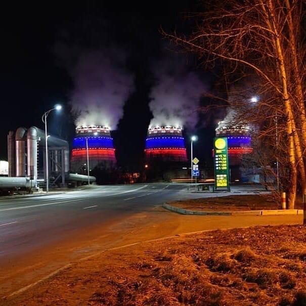 Благовещенская ТЭЦ в цветах российского флага