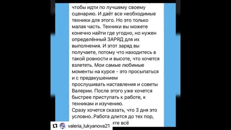 Видео от Darya Orion