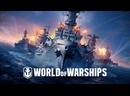 Игра в русские корабли в Мире военных кораблей