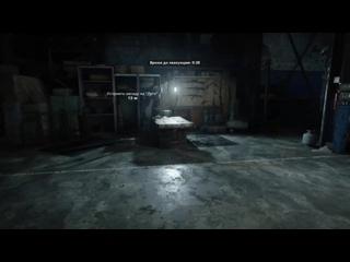[SpecterChannel] Финал и Все Концовки Call of Duty: Black Ops Cold War