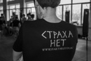 Фотоальбом Алексея Изъюрова