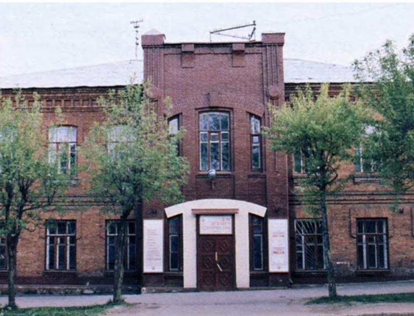 Здание училища. 1992 г.
