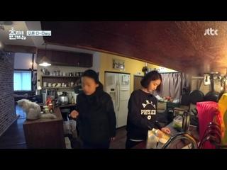 Hyori_s_Bed__Breakfast_2_Episode_1_180204