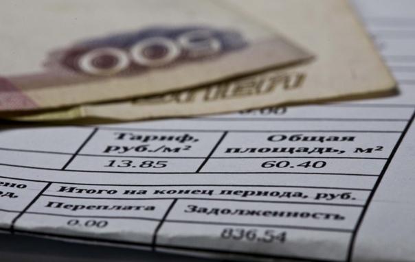 Суммы в счетах жителей Югры за коммунальные услуги выросли из-за холодной зимы